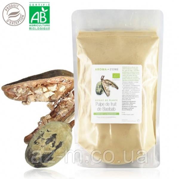 Растительный экстракт Баобаба BIO (порошок)(Baobab), 100 г