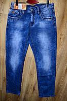 Мужские джинсы Fangsida jeans 1080 (32-38), фото 1