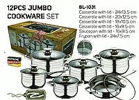 Набор посуды Blaumann BL 1031 из нержавеющей стали