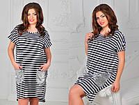 летнее полосатое платье с паетками батал