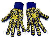 """Перчатки рабочие """"Звезда"""" Х/Б(синие), хозяйственные, защитные, садовые"""