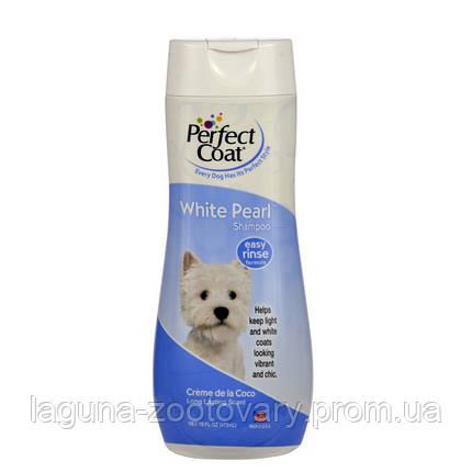 Шампунь «Белая жемчужина» 8в1,  947мл, для собак, фото 2