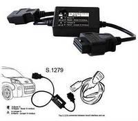 Модуль S1279 для Lexia 3 PP2000