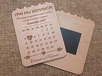 Пригласительные с календариком на магните