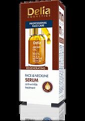 Сыворотка для лица, шеи и декольте Delia Cosmetics ARGAN OIL 35+ против морщин 10 мл