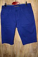 Мужские шорты Fangsida jeans 2044 (30-38)