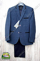 Костюм в школу: пиджак и брюки