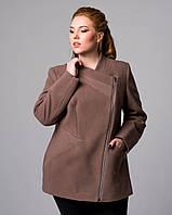 Женское короткое пальто  на молнии 48-56р