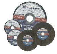 Круг отрезной по металлу Blaukraft 125x1,6x22,3