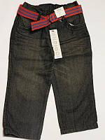 Штаны с поясом джинсовые