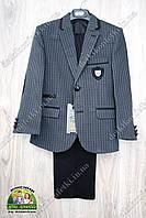 Пиджак и брюки в школу