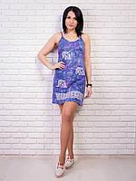 Короткое синее платье из ткани супрем