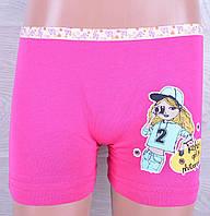 """Детские трусики-шортики """"Fashion"""" для девочек. Разные цвета. Оптом."""