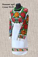 Платье 94-01 без пояса