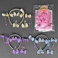 Набор украшений 0227 (360) 4 вида, в кульке