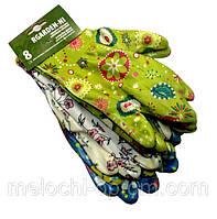 Перчатки цветные трикотажные,прорезиненные,(3 пары/упаковка), рабочие, хозяйственные, защитные, садовые, фото 1