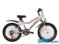 Детский велосипед Azimut Alpha (оборудование SHIMANO)