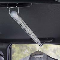 Телескопическая вешалка для одежды в авто