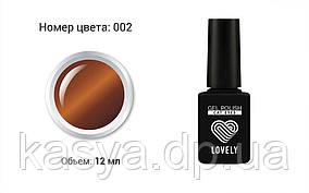 Гель-лак Lovely №С02, 12 мл