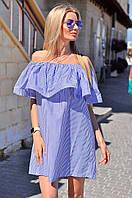 Платье трапеция женское