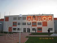 Реклама на фасаде, фото 1