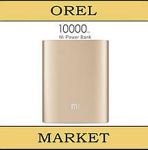 Xiaomi Mi Power Bank 10000 mAh NDY-02-AN Gold