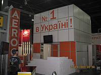 Выставочный стенд «AEROC»