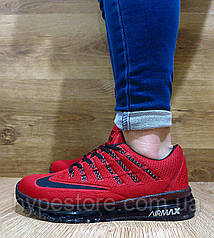 Кроссовки NIke Air Max, Реплика, РАСПРОДАЖА, последний размер 40р.(25,5см)