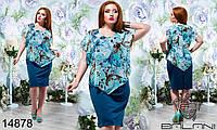 Стильное платье трикотаж+шифон большого размера  50-56