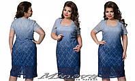 Женское Нарядное  Платье №225-синий (54-64)