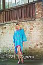 Модное стильное вечернее платье  бохо вышиванка лен,этно,бохо шик,вишите плаття,на свадьбу, выпускное платье, фото 2