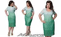 Женское Нарядное  Платье №225-зеленый (54-64)