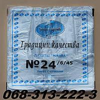24х45см Традиции качества прочные полиэтиленовые пакеты майка без рисунка оптом