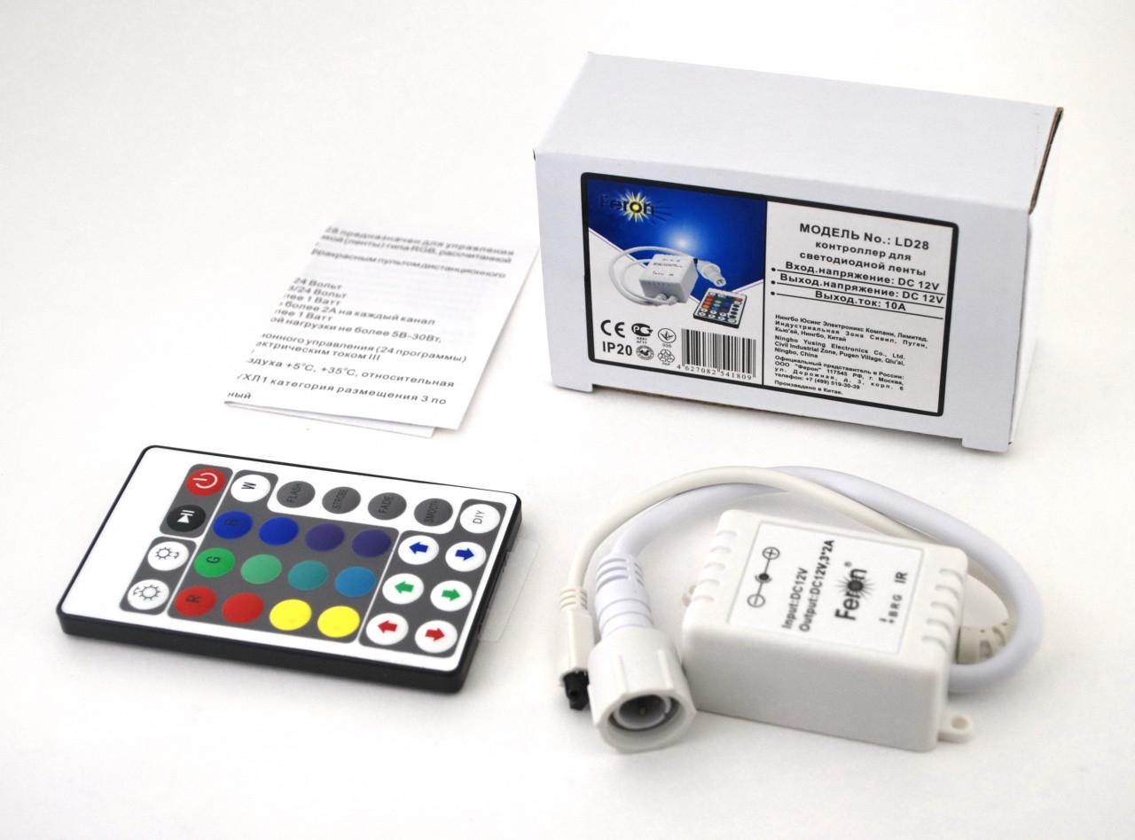 RGB контроллер с IR пультом max 72w Feron LD28