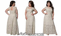 Женское Нарядное  Платье №224-бежевый (52-56)