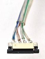 Соеденитель для RGB ленты 10мм 5050 mother LD107