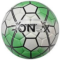 М'яч футбольний №5 DXN Ronex Premier League(ORDEM) RX-N-DXN-GSB білий-зелений-сріблястий