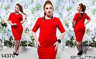 Облегающее платье до колен большого размера 48-54