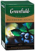 Чай Гринфилд  Blueberry nights черный с ароматом и вкусом черники и сливок 100грамм