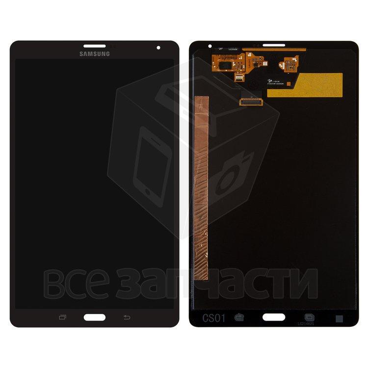 Дисплейный модуль Samsung T705 Galaxy Tab S 8.4 LTE, (версия 3G), серый
