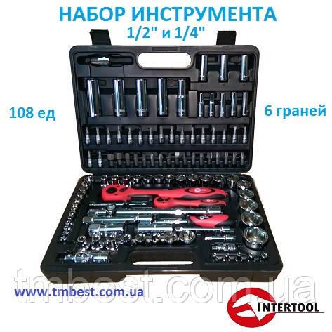 """Набор инструмента 1/4"""" и 1/2"""" 108 ед. 6 граней ЕТ-6108 INTERTOOL бесплатная доставка"""