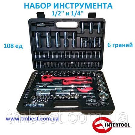 "Набор инструмента 1/4"" и 1/2"" 108 ед. 6 граней ЕТ-6108 INTERTOOL бесплатная доставка, фото 2"