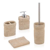 Набор аксессуаров для ванной комнаты,4 предмета