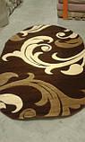 Ковер рельефный Legenda 0313 brown, фото 2