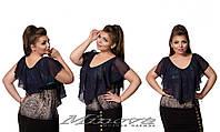 Нарядная шифоновая блуза с воланом  размер 50,52,54,56