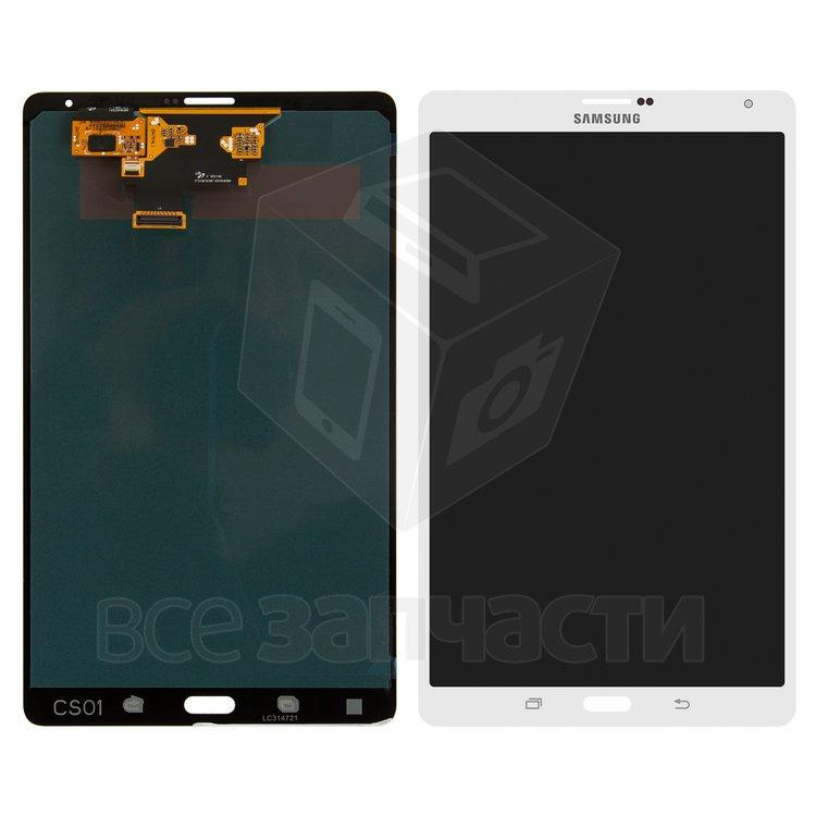Дисплейный модуль для планшетов Samsung T705 Galaxy Tab S 8.4 LTE белы