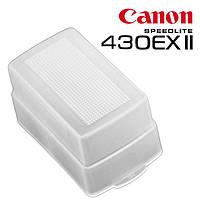Насадка рассеиватель для вспышек Canon-430EXII