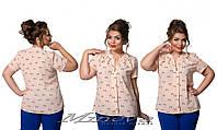 Летняя женская блуза размер 52,54,56