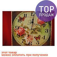 Часы настенные Ч907-9 / Интерьерные настенные часы