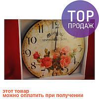 Часы настенные Ч907-7 / Интерьерные настенные часы